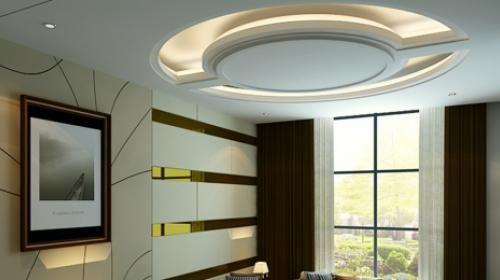 Residential False Ceilings Design For Each Room Saint Gobain Gyproc Ceiling Design Modern Ceiling Design False Ceiling Design