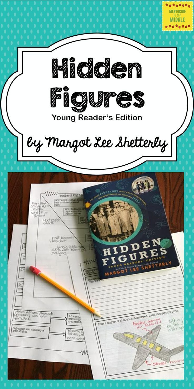 Hidden Figures Study Guide (Young Readers Edition ...
