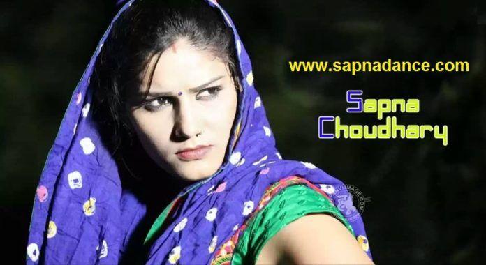 Sapna Dance Sapna Choudhary Is A Well Known Name Of Haryana Songs Mp3 Song New Dj Song