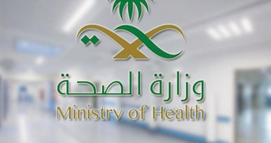 التمر أفضل ما يستفتح به الإفطار في رمضان نوهت وزارة الصحة ضمن سلسلة الرسائل التوعوية الرمضانية بأهمية تناول التمر أثناء الإفطار خلا Neon Signs Medicine Health