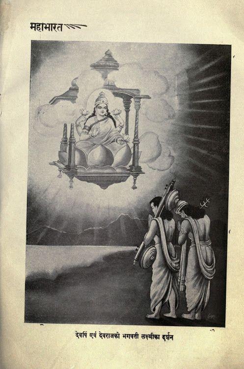 Illustrations from the Hindi Mahabharata (Shanti Parva), Published