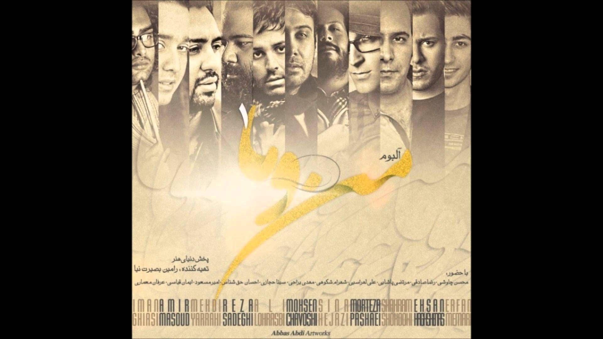 Morteza Pashaei Ghalbam Roo Tekrare Reza Sadeghi Music Apple Music