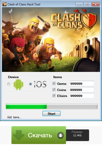 clash of clans gold hack ifile