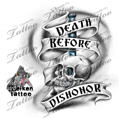 Death Before Dishonor Key Tattoo Designs Custom Tattoo Custom Tattoo Design