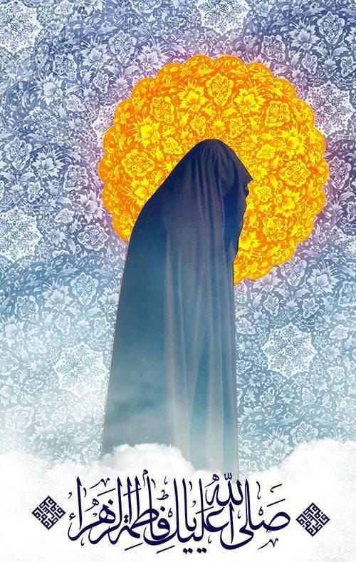 آنکس که نیازش به نگاه است فارغ ز حجاب است Islamic Caligraphy Art Islamic Art Calligraphy Islamic Caligraphy