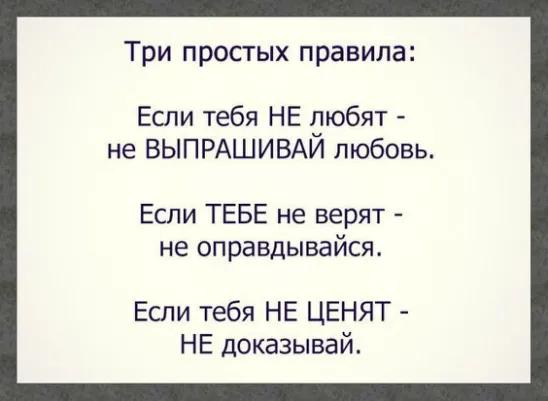 Odnoklassniki Mudrye Citaty Vdohnovlyayushie Citaty Citaty