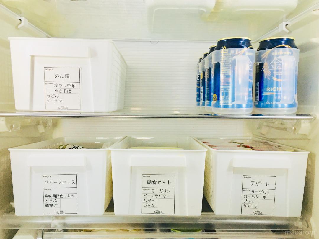 冷蔵庫美人への近道 買ってよかった 100均収納グッズ 10選