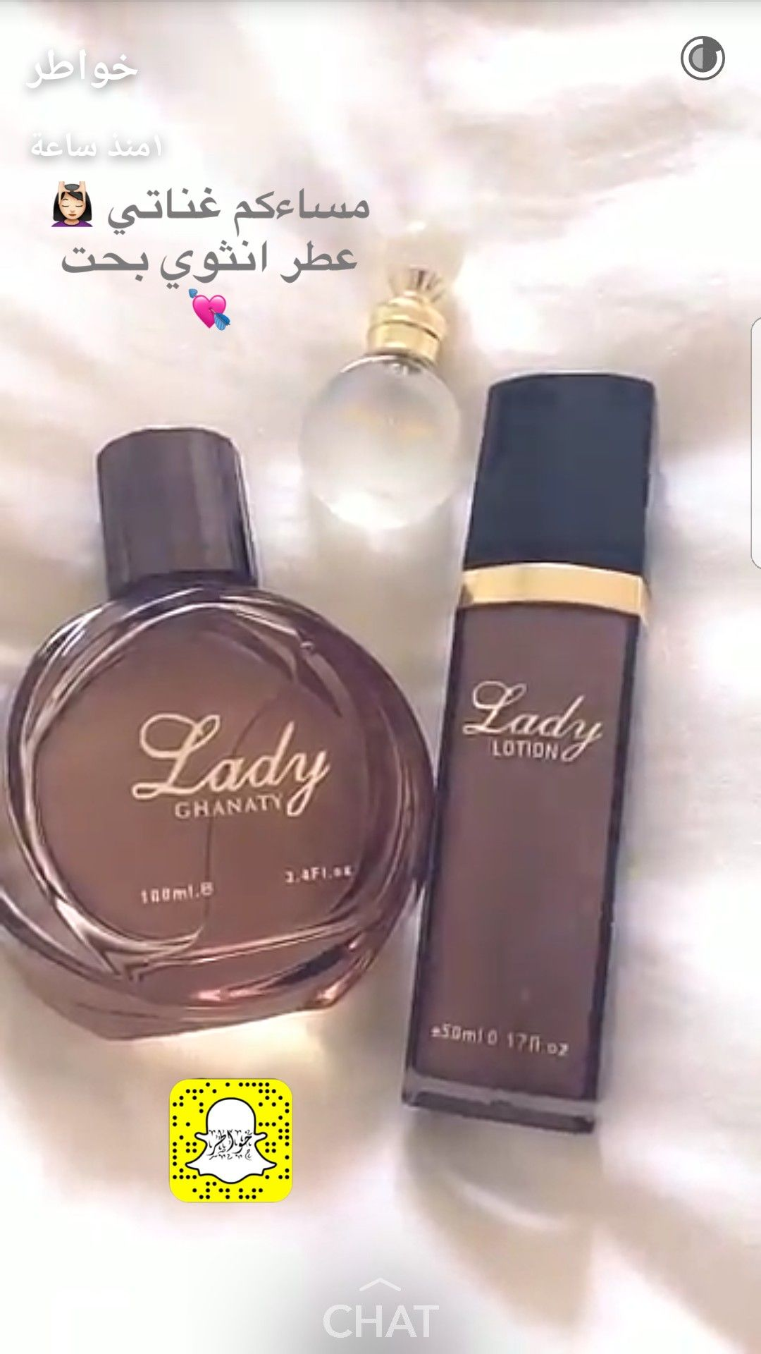 Pin By Mzoon27 On عطورات Lovely Perfume Perfume Fragrance