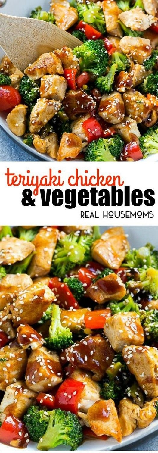 Teriyaki Chicken and Vegetables | Chinese Recipes Easy #chinesefood