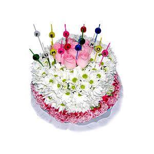 pastel de flores bellsimo y original arreglo de flores y rosas en forma