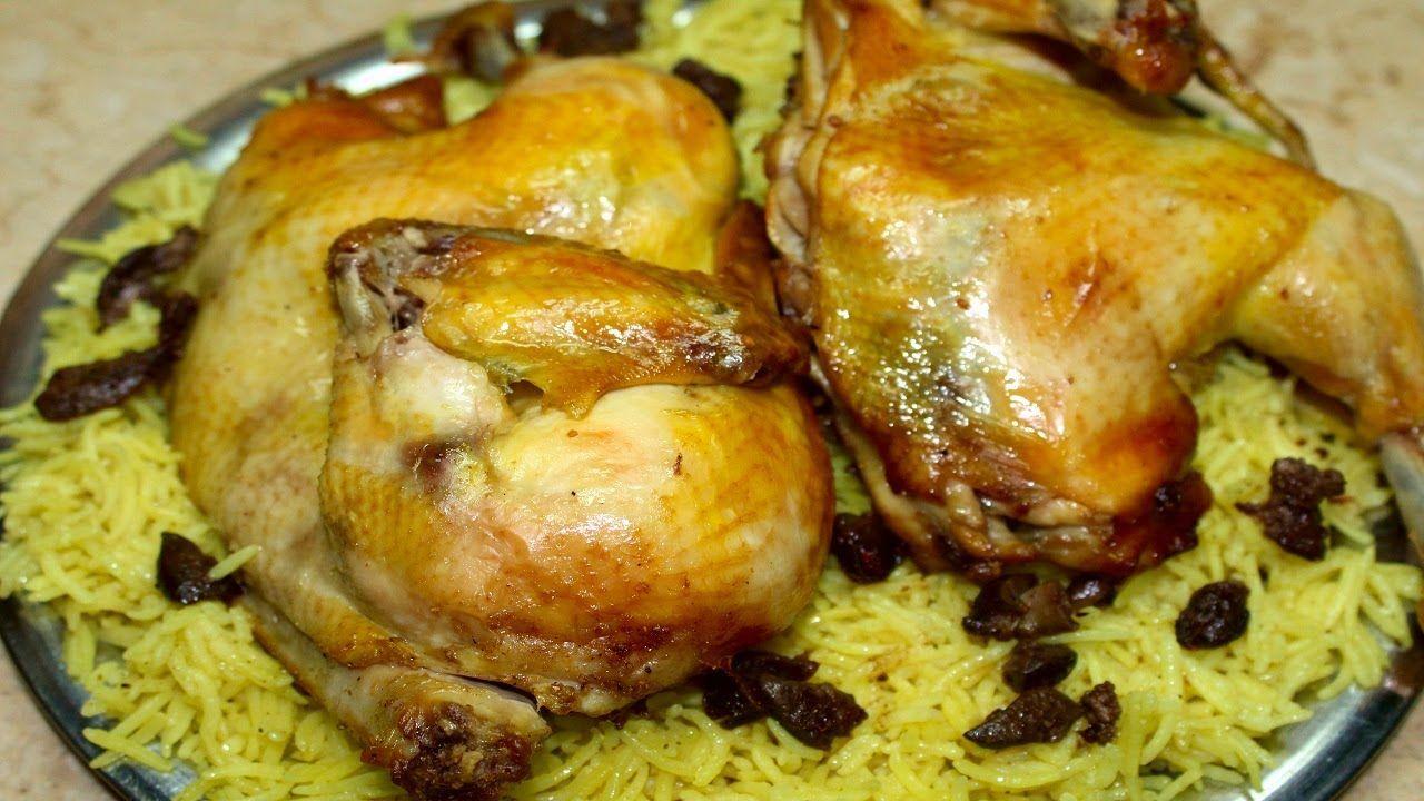 مندي الدجاج بطريقتي الخاصة في الفرن مع رز بسمتي مبهر ورائع Food Meat Chicken