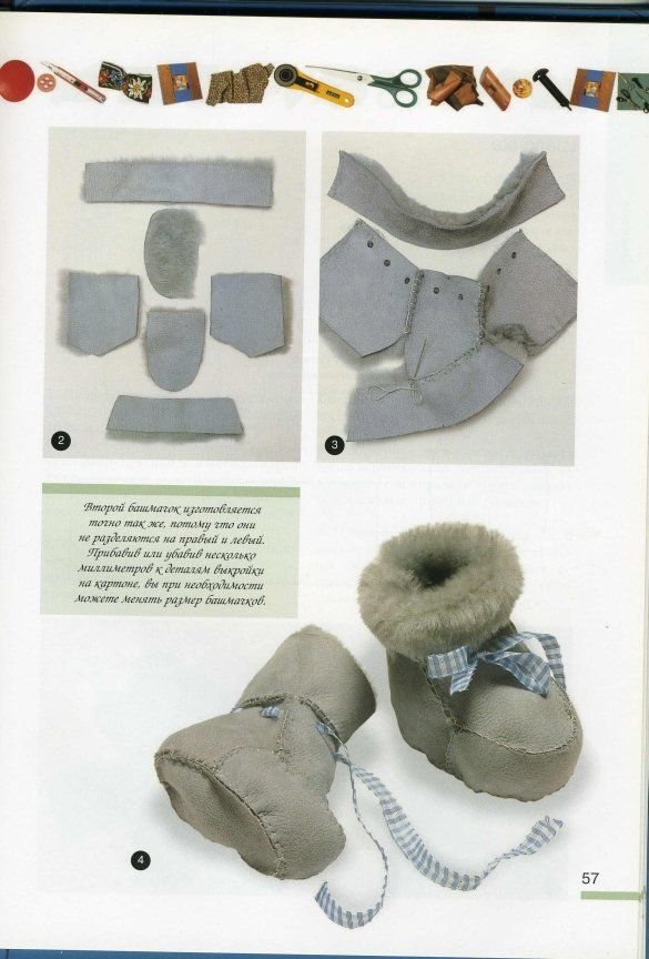 Lots of slippers tutorials. For all my preggers friends, because I certainly won't be able to afford to buy you all gifts. So way to go
