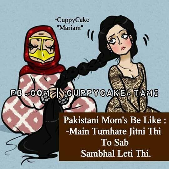 Pin by sundri Ali on Jokes | Pinterest
