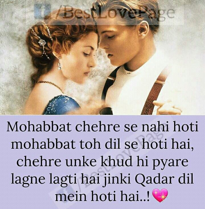 Pin By Serish Khan On Shayariii Impress Quotes Love Quotes In Hindi Love Quotes