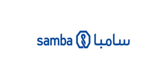 خدمات سامبا يمكنك الأستعلام عن الرصيد خلال بوابة الخدمات سامبا اون لاين البنكية عبر الانترنت Samba Allianz Logo Lol