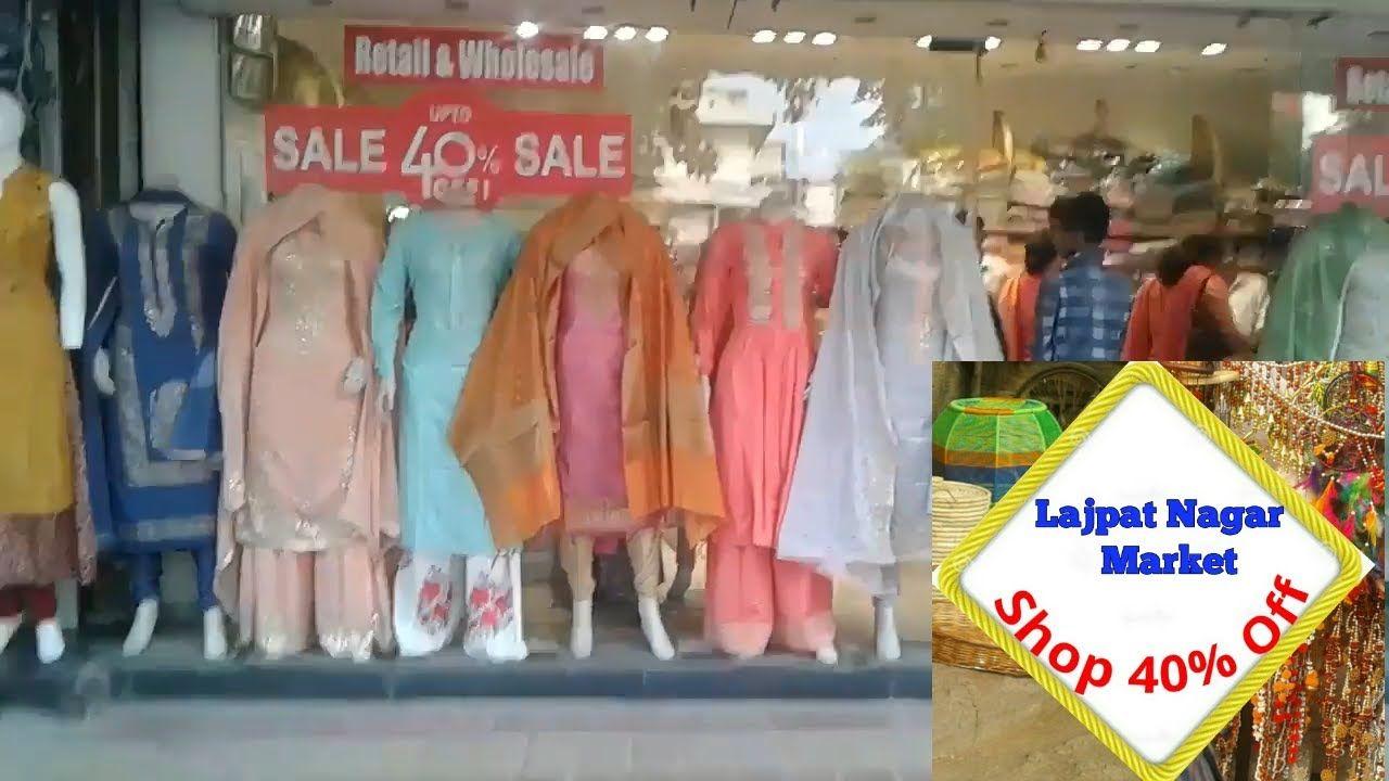 40 Sale On Diwali
