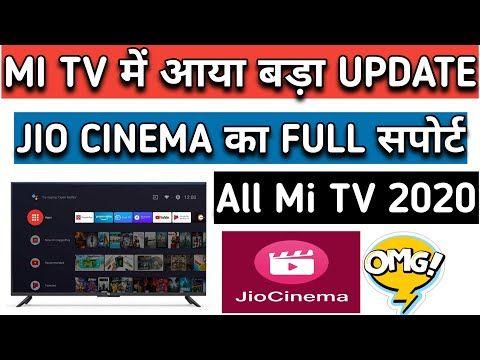 Mi tv Update 2020 mi tv में आया JIO Cinema का Support