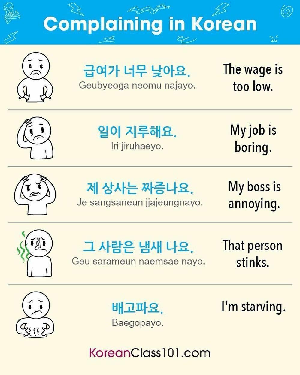 dating in de Koreaanse taal Vermijd Filipijnse dating Scams