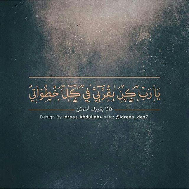 محمود درويش و غسان كنفاني On Instagram من حساب Tumb1ryat Allah Love Instagram Posts Islamic Quotes