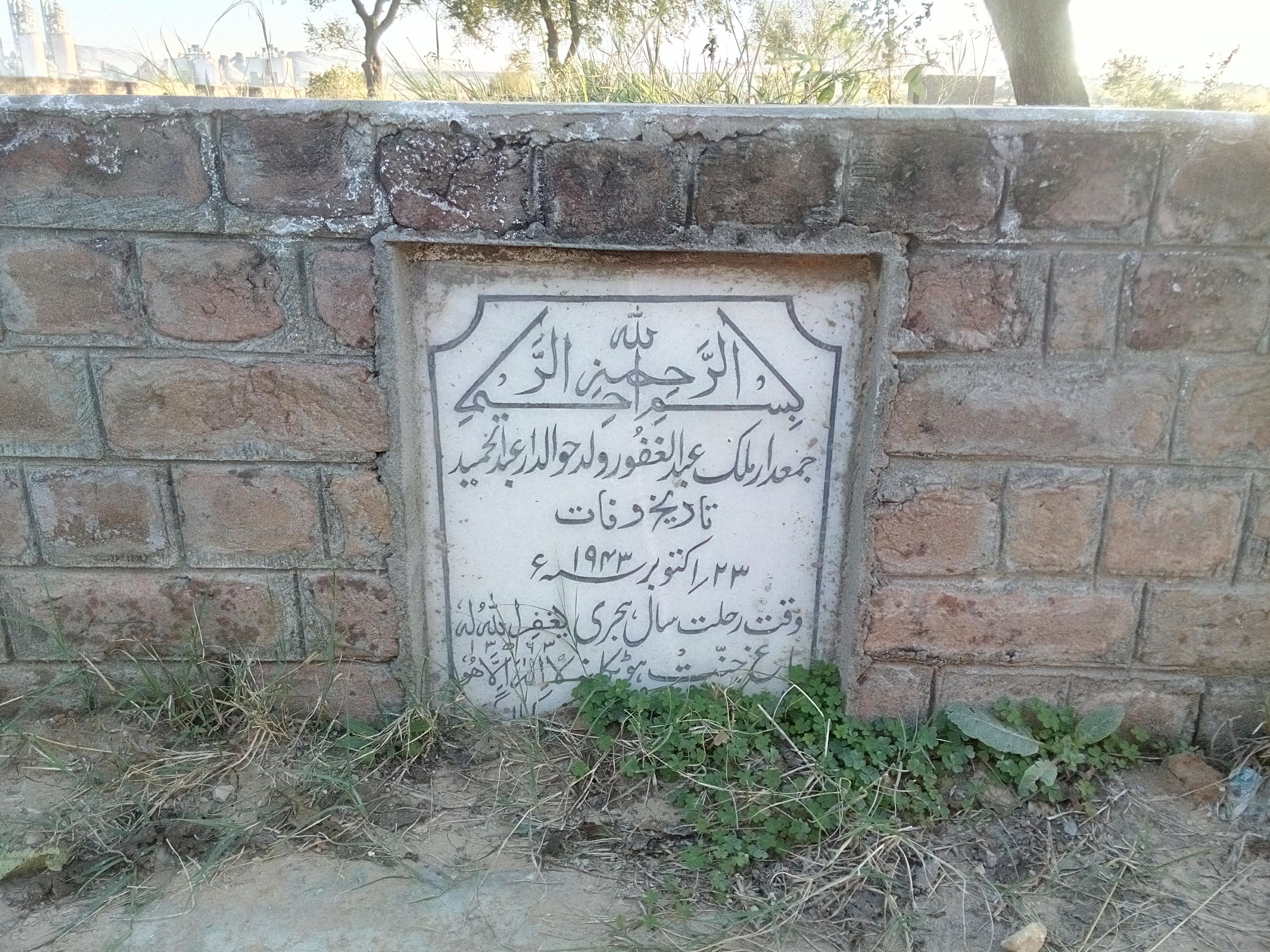 Jemmadar Malik Abdul Ghafoor son of Havildar Abdul Majeed died Oct 1943