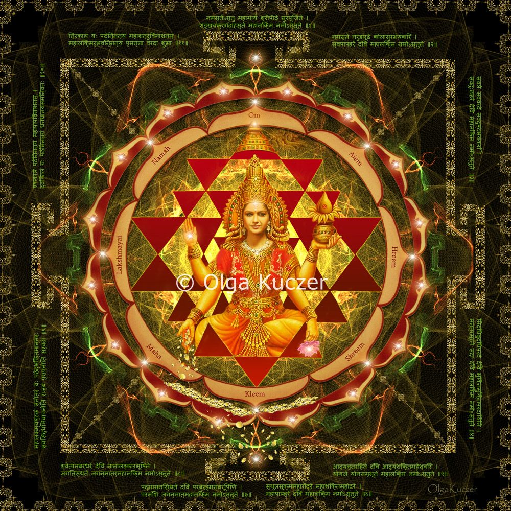 Lakshmi yantra- mantra | Godess | Pinterest | Durga, God pictures ...