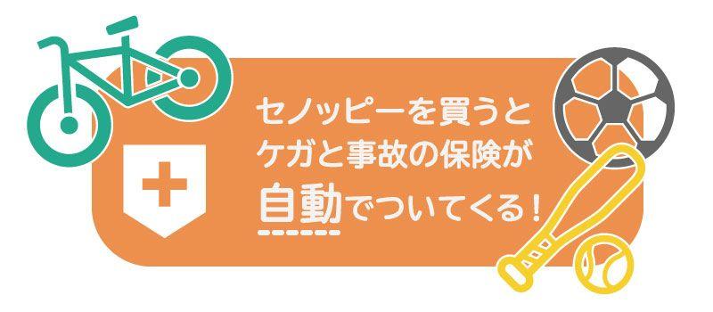 森三中大島さんも大絶賛 成長グミ セノッピー で子どもの身長がグングン 公式 ソダツドットショップ 身長を伸ばす 遺伝 虫歯