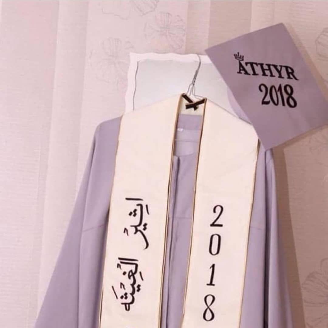 Pin By استديو فلة On Soutenance Trendy Dress Styles Soiree Dress Graduation Gown