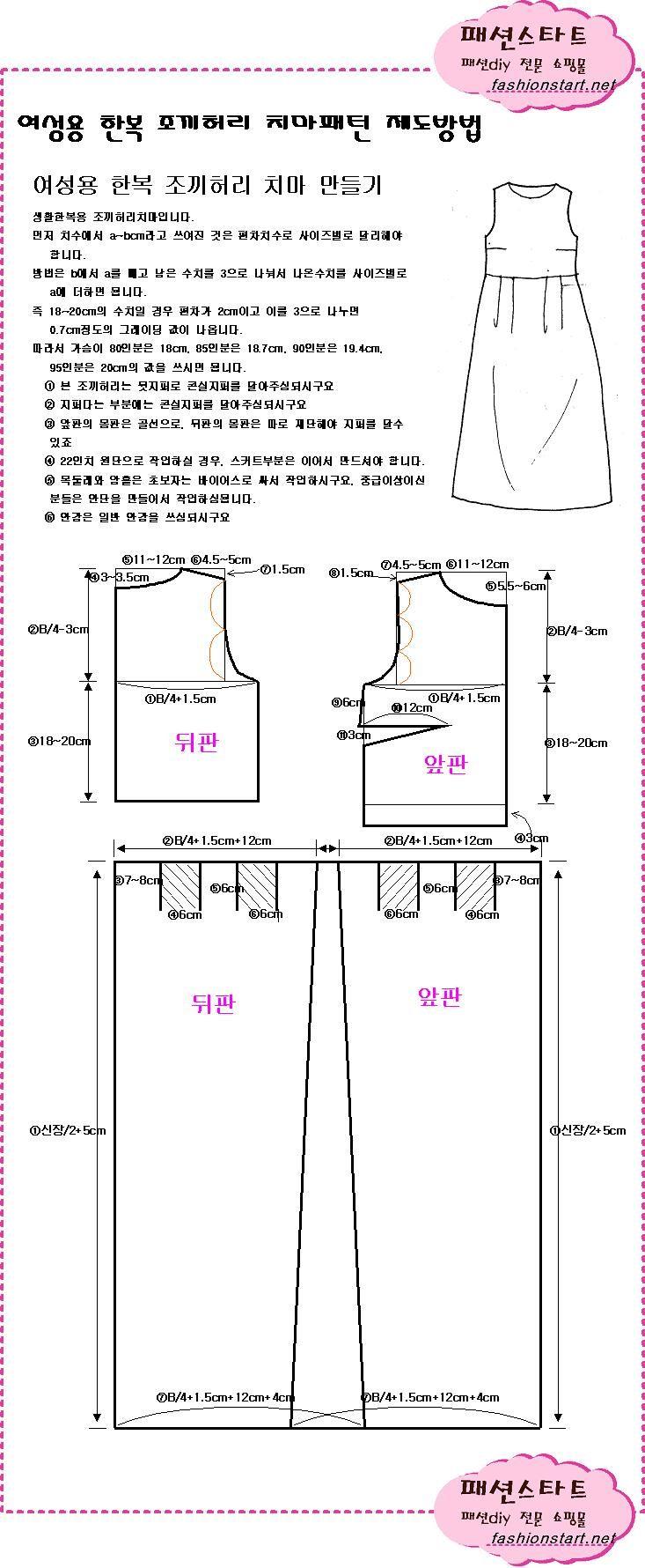 4908580803c00&filename= (733×1780) | aprendiendo a coser ...