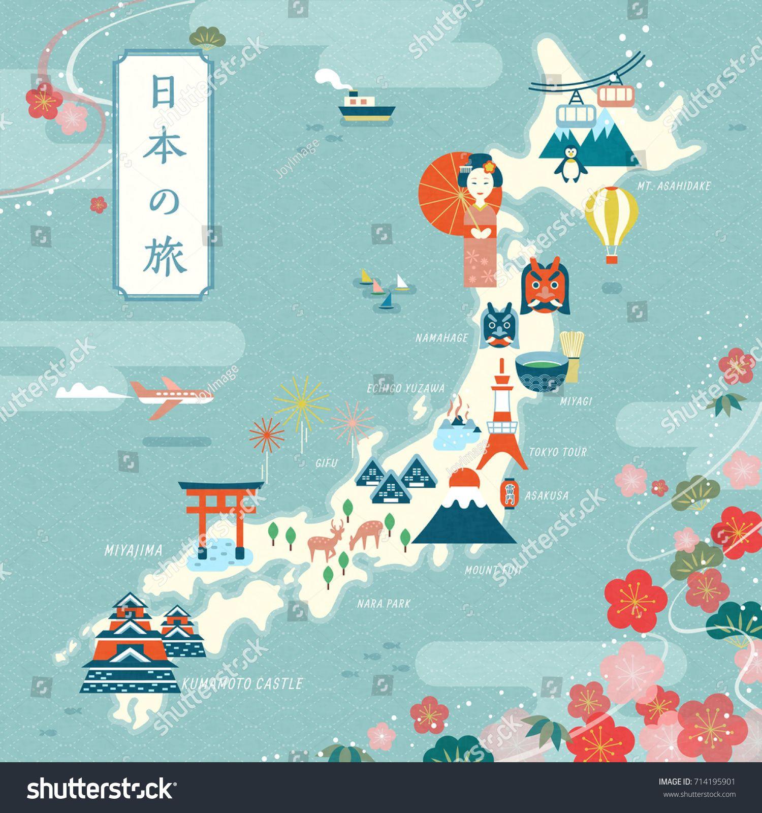 Elegant Japan Travel Map Flat Design Landmark And Traditional Symbol With Cherry Blossom Frame Japan Travel In Ja Japan Reisen Japan Illustration Reisekarten