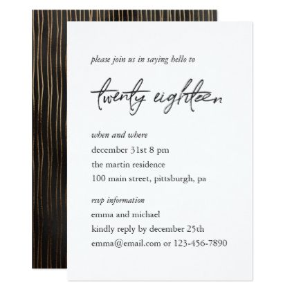 Hello Twenty Eighteen New Year Invitation  Script Gifts Template