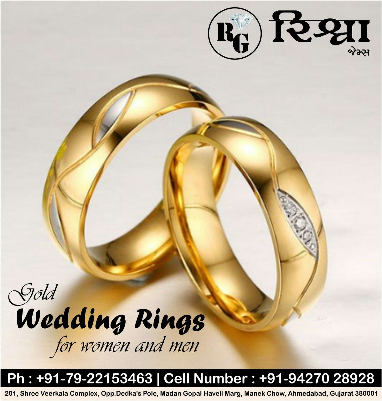 Gold Wedding Ring For Men Women Best B2b Price Visitus