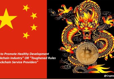 China regulation cryptocurrency flag