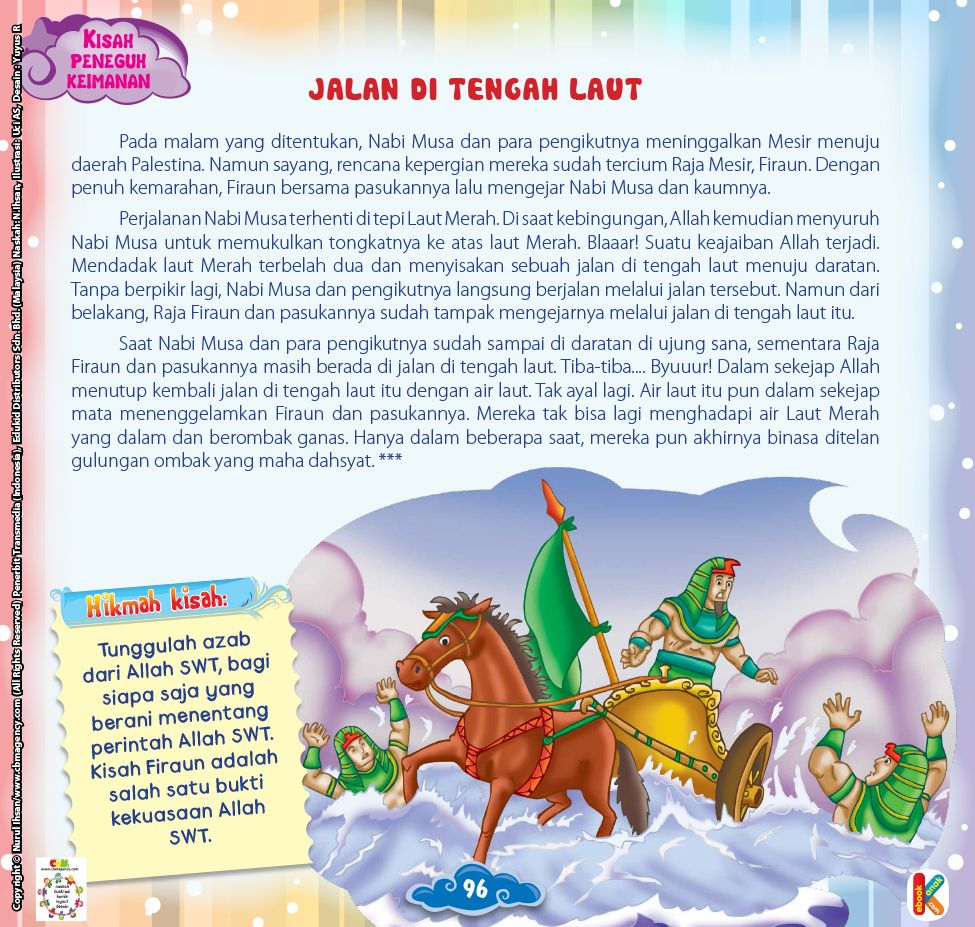 Buku Pintar Juz Amma For Kids Super Lengkap 3 Bahasa