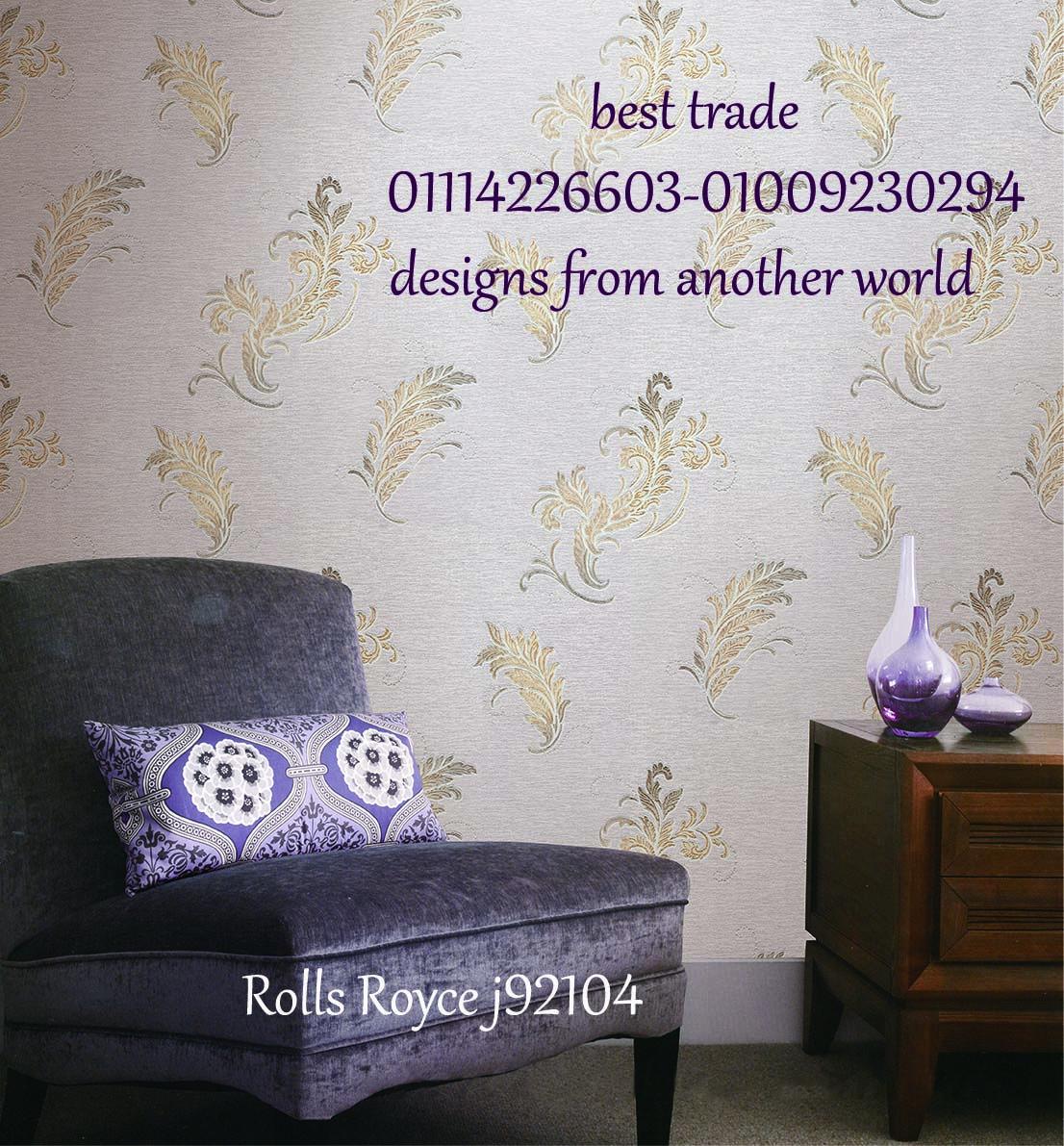 جديد من Best Trade كتالوجات جديدة 0 53 10 05 متر يغطى مساحة 5 3 متر مربع 400 الرول Best Trade Designs From Anoth Home Decor Decals Decor Styles Decor