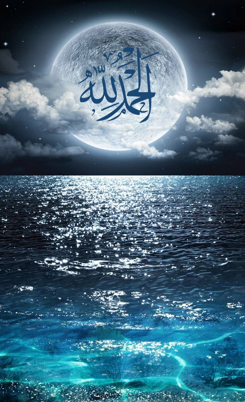 Download Allah Wallpaper By Hussammsd Ae Free On Zedge Now Browse Millions Of Popular Allah W Allah Wallpaper Calligraphy Wallpaper Islamic Wallpaper Hd