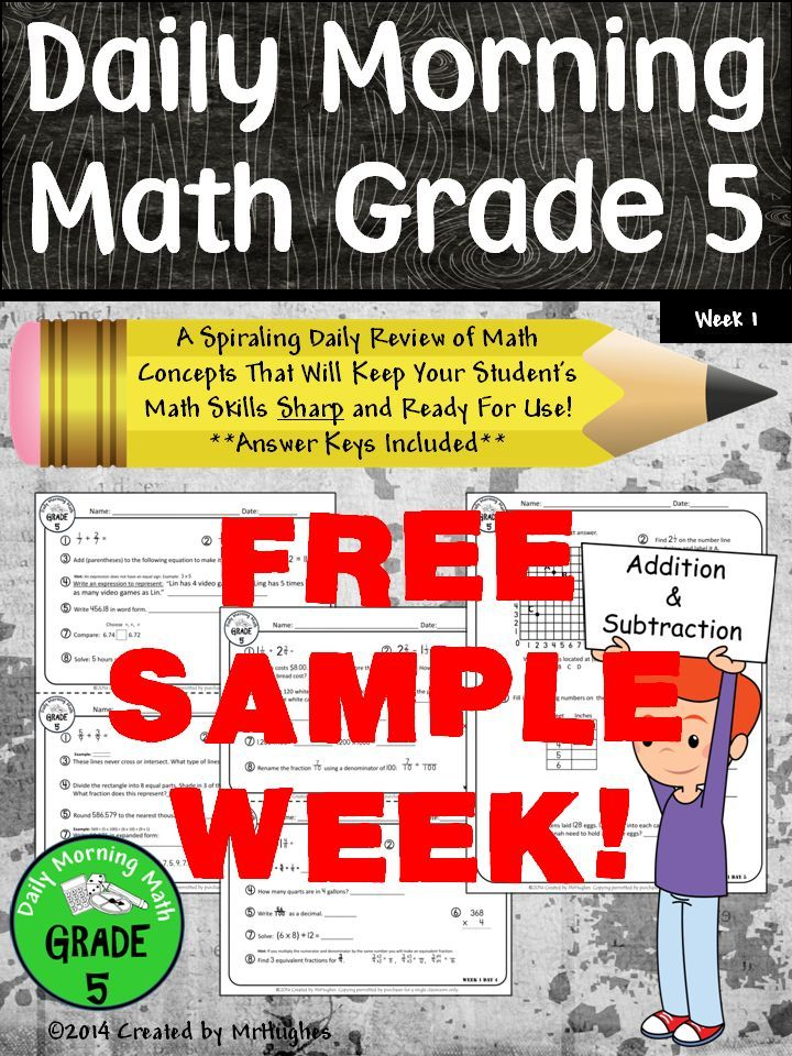 This set includes ONE FREE FULL WEEK of our program! We even threw in the answer key! (Other grades also available!)