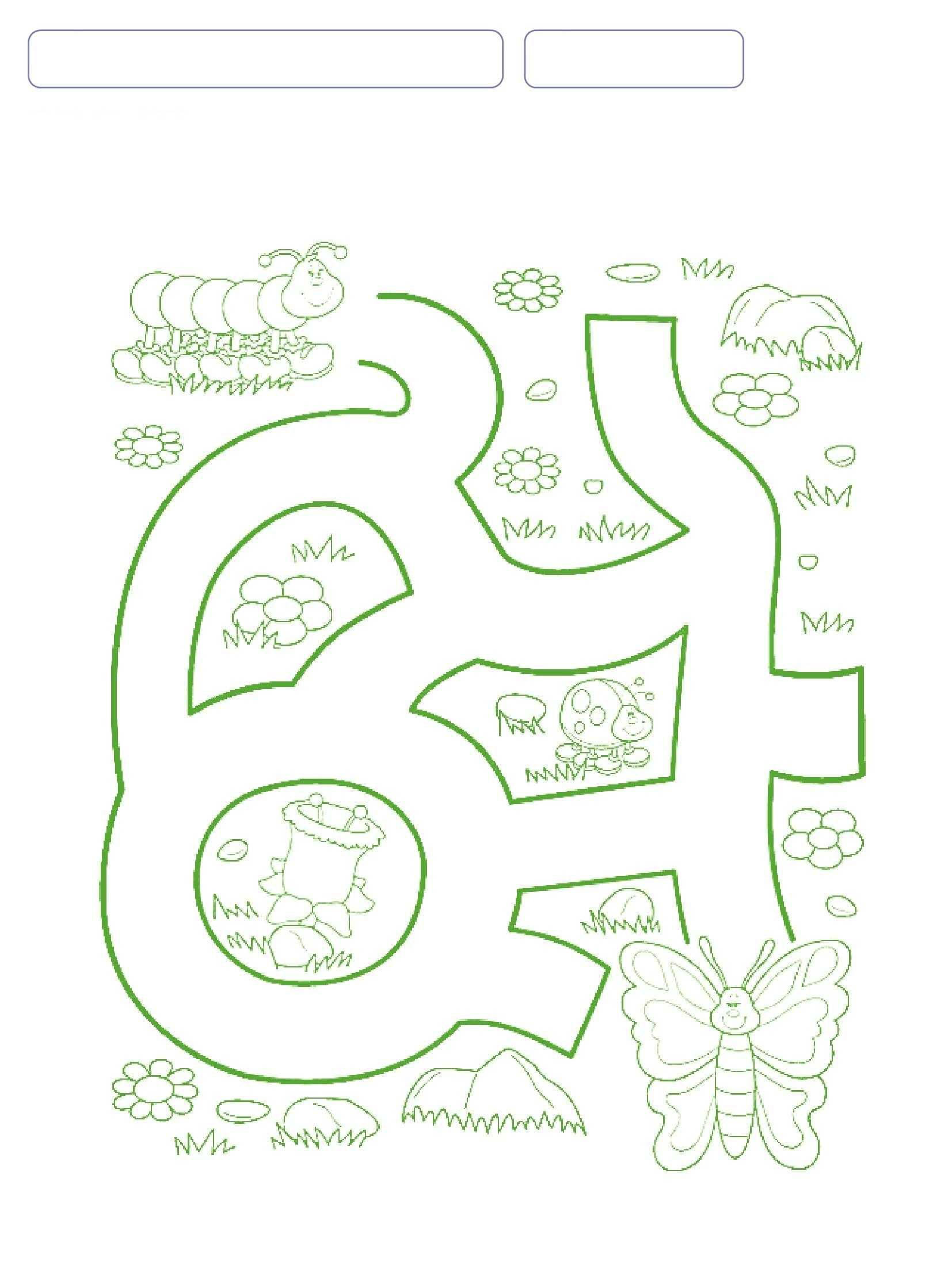 Simple Maze Worksheet