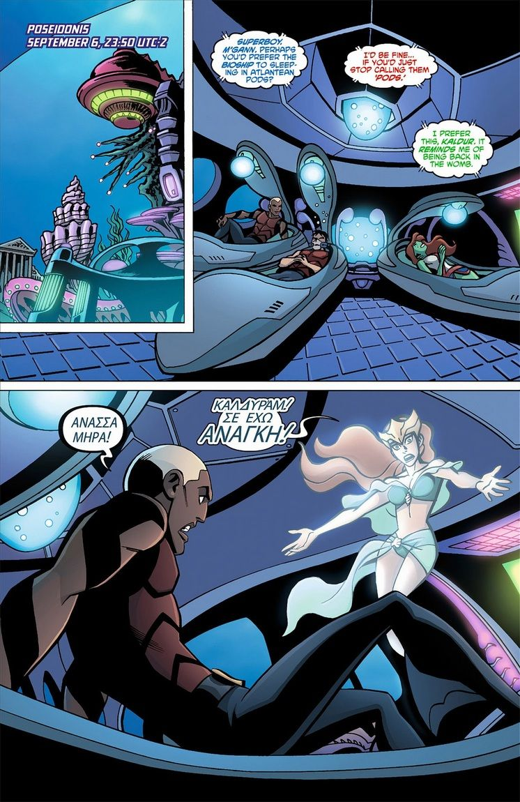 scans_daily | Aqualad's other Team