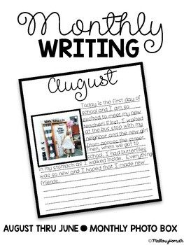 Monthly Writing Paper + Photo Square (With images