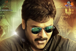 A R Murugadoss Shocked After Watching Khaidi No 150 Telugu Movies Telugu Movies Online Movies