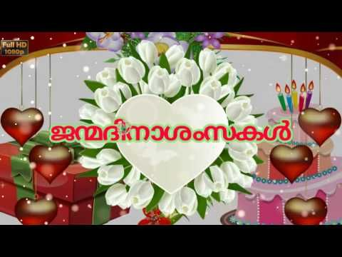 Happy Birthday Wishes For Friend Message Malayalam Get All Free