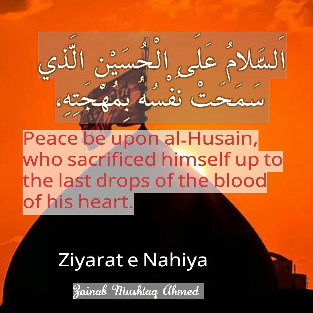 Ziyarat E Nahiya Islamic Quotes Hazrat Ali Quotes