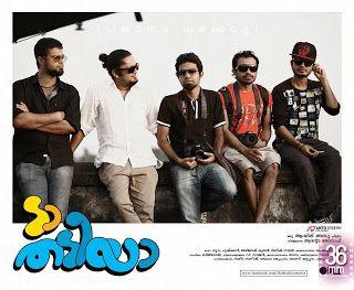 DA THADIYA MALAYALAM FILM - ALL KIND OF MP3 SONG | Malayalam songs
