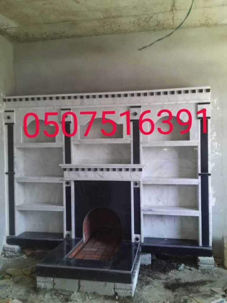 Https Www Mshbaat Com D9 85 D8 B4 D8 A8 D8 A7 D8 Aa D8 B1 D8 Ae D8 A7 D9 85 Home Decor Decor Fireplace
