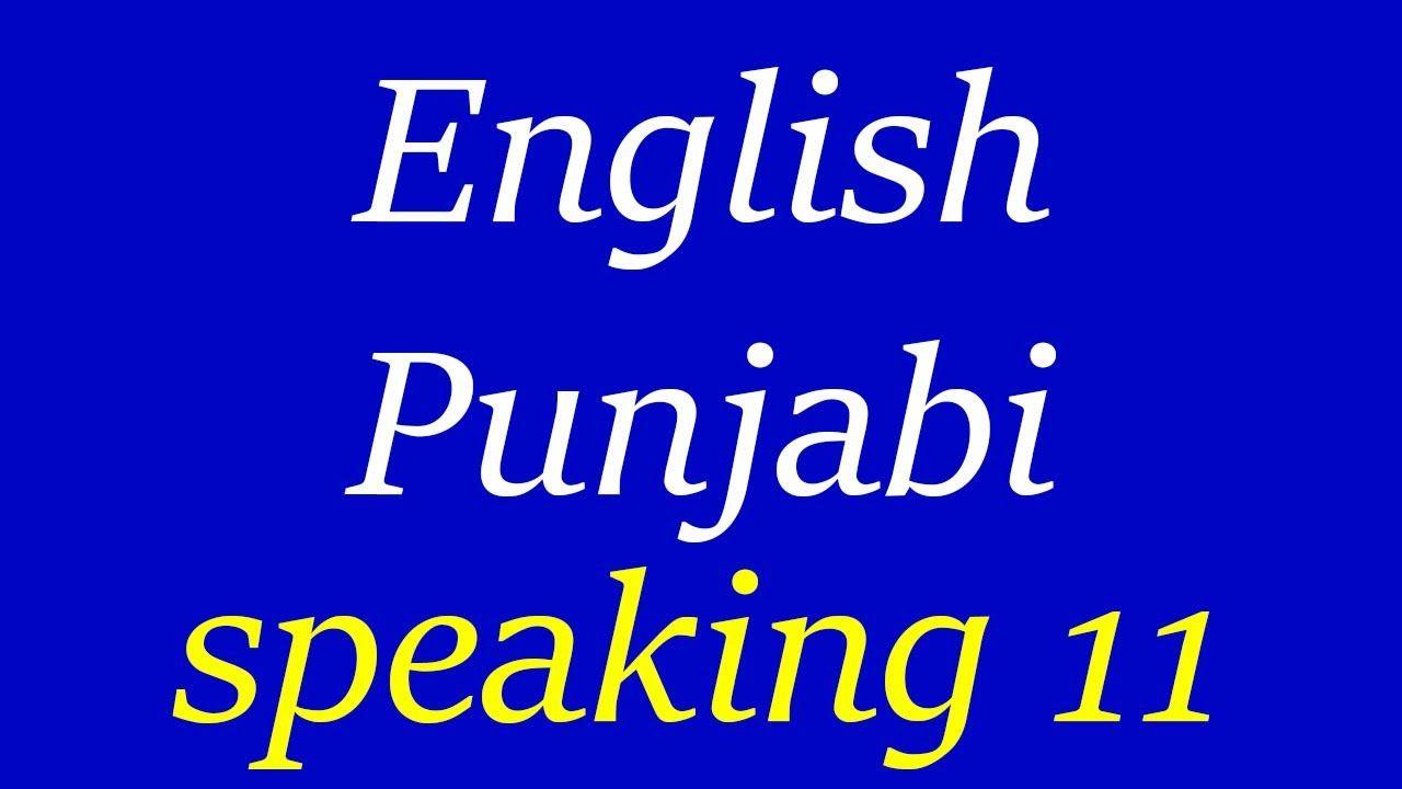 English Punjabi Speaking Course Lesson 11 Learn To Speak English And Pun Easy English Conversation Learn English Words English Words [ 720 x 1280 Pixel ]