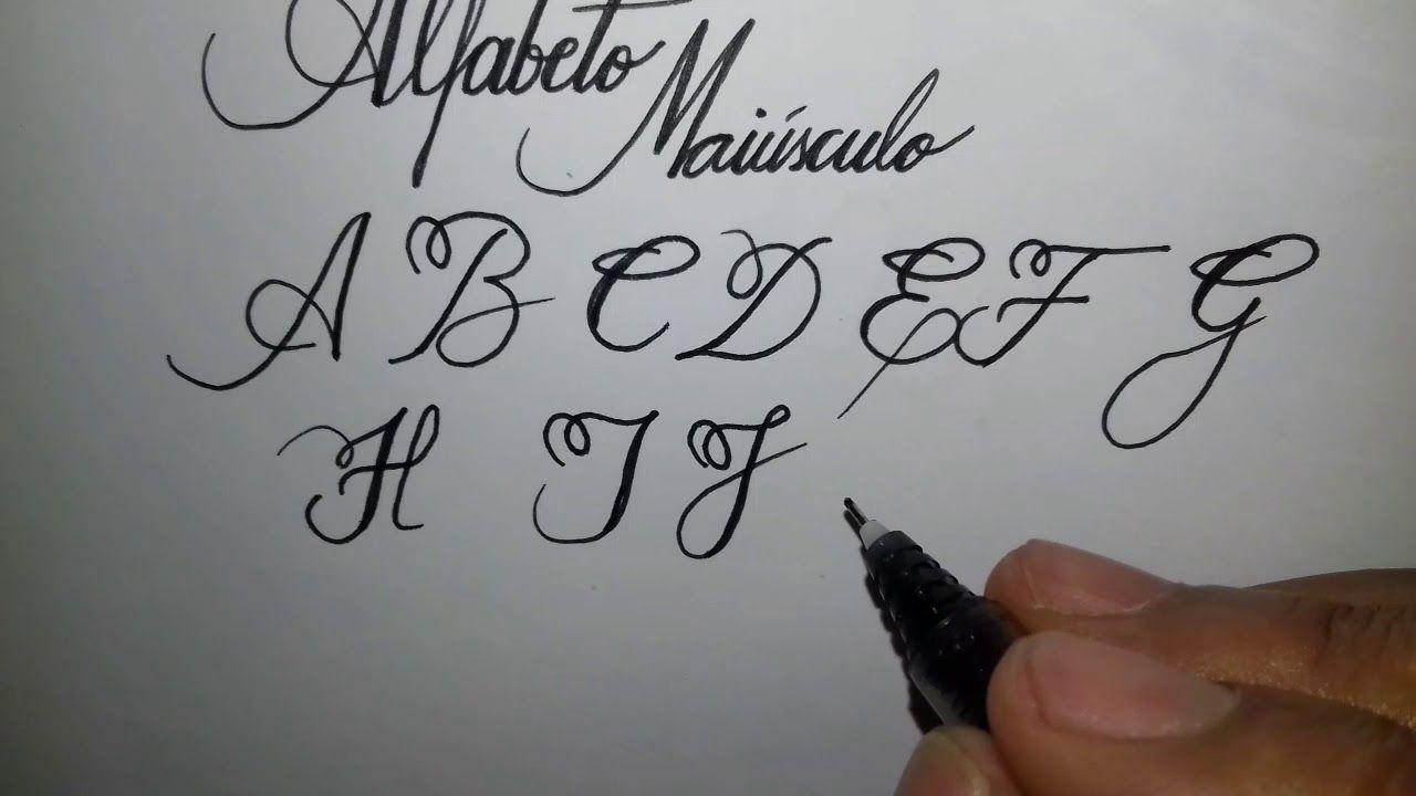 Alfabeto Maiusculo Com Uma Letra Perfeita Letras Do Alfabeto