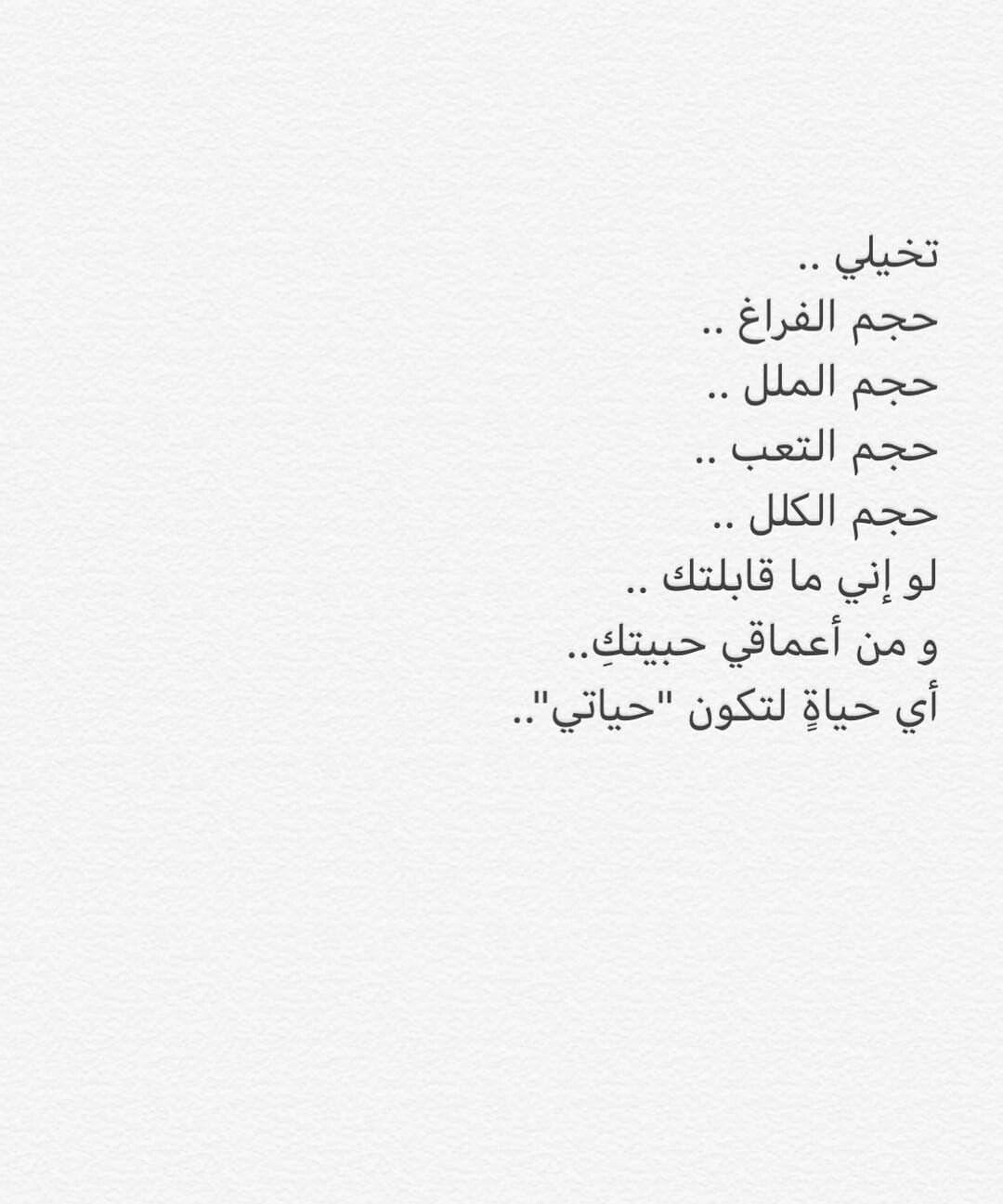 جد Words Quotes Words Quotes