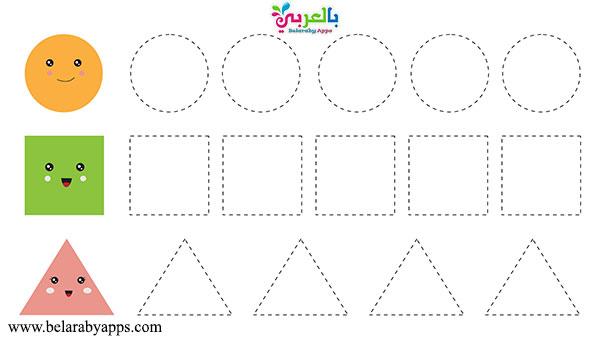 اوراق عمل الاشكال الهندسية للاطفال تلوين ورسم جاهزة للطباعة تدريبات الأشكال بالعربي نتعلم In 2021 Shapes Worksheets Printable Shapes Shapes Worksheet Kindergarten