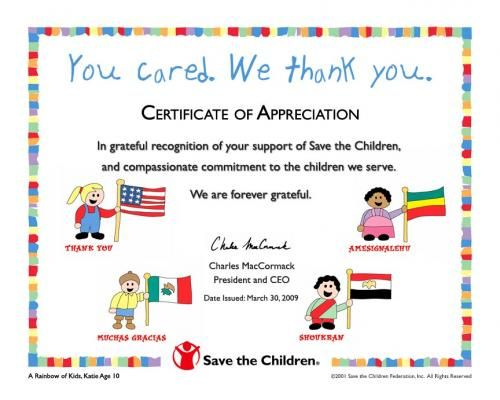 the number-one reason for ceasing their support as this It was the - copy appreciation certificate wording