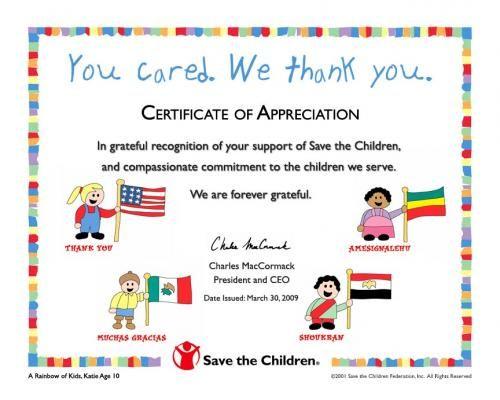 Save The Children: Certificate Of Appreciation  Certificate Of Appreciation Verbiage